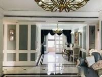 三井 新城御景湾花园洋房,豪装4居室,新风系统,地暖,一梯一
