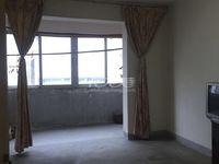兰陵公寓96平方.三楼.三房97.9万毛坯