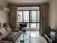 世纪华城 弘阳广场旁 精装大两房 满两年 有钥匙 全天采光