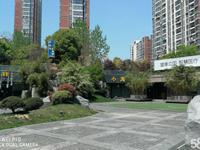 新北中心公园下沉广场商业街店铺,800平大开间,可分租