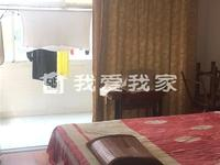 北直街小区 京城豪苑旁 两房 198万 看中谈 局小北郊可用