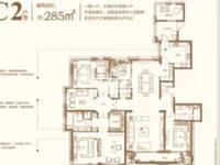 出售金地天际 峯华5室2厅4卫580万住宅,前方无遮挡,地理位置绝佳,楼层风水好
