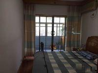 24中 桃园公寓 中间楼层双阳台两房朝南采光佳南北通透