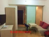 莱蒙 双子星座公寓 精装1室1厅 觅小田家炳 学.区空置