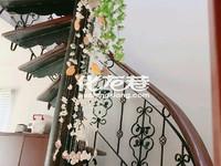 地铁旁 锦湖公寓 155平 精装 精装 精装 4房