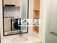 出租高力国际SOHO精装修1350元/月住宅