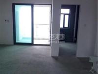 万达商圈 南博湾新出110平米毛坯三房出售 满2年 景观电梯房
