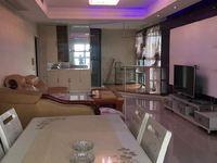 凤凰名城精装二房,带中央空调,设施齐全拎包入住,随时看房