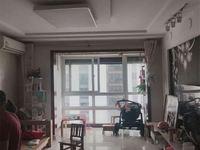 武进区政府旁德禾豪景精装三房 中间楼层 满两年 看房方便