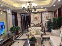 九龙仓国宾1号 295万 3室2厅2卫 豪华装修,满二急售