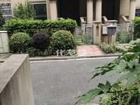 中吴雅苑联排别墅边户,南入户花园,大露台,环境优雅宁静