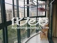 随园锦湖公寓143平3房精装 拎包即住 价格可谈