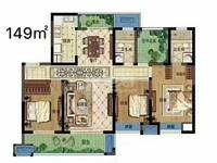 出租弘阳广场4室2厅2卫149平米2000元/月住宅