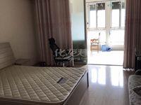 莱蒙城单身公寓,70年产证,采光无遮挡,随时欢迎看房