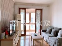 九洲新世界两室两厅 中层精装 价格真实 随时看房 急售可小刀