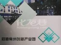 出租荆川小学旁写字楼,交通便利,非诚勿扰