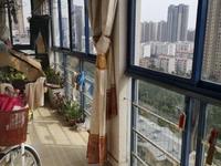 太湖明珠苑南区 次顶楼 前排别墅 學区可用满两年 急售