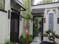 雅居乐山湖城 精装合院别墅95平126平157平适合养生度假