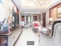豪华装修,名牌家具。拎包直接住,家的感觉。