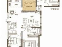 今日好房 紫金城纯毛坯大三房 东边户全天采光价格到位随时看房