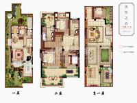 新推;前黄高中,路劲城毛坯花园洋房1楼底复,带大花园两层地下室,满二有钥匙