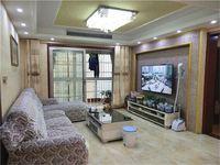 天禄西阆苑,160万,中间楼层精装三房 满两年,房东急卖降价
