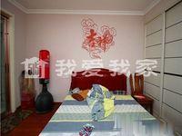 吾悦广场旁紫韵香庭精装3室带车位房东置换 墙面硅藻泥