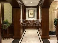 出售金地天际大平层5室2厅,繁华地段,高端小区,豪华装修,性价比高