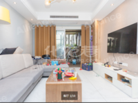 绿地香颂 精装 小三房 业主诚意出售 满两年 户型考究 居住舒适
