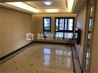 凯悦中心高品质住宅 地 铁线旁 豪华装修 南北通透 诚心出售