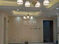 弘阳广场全新装修没入住 实木地板 无缝墙布 80平128.8万