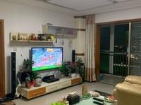 聚博花园精装修满五唯一地铁沿线三井小学中间楼层中央花园旁