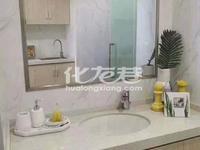 出售高力国际SOHO1室1厅1卫22万精装修公寓