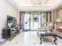 吾悦广场旁玉兰广场一期豪装大3房,157平满两年省税,南北双阳台,看房方便