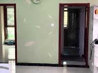 新出 翡翠锦园 精装四室两厅两卫 132平 249万 拎包入住 诚售