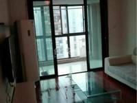 出售新城尚东区花园2室2厅1卫84平米146万住宅