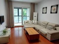 出租常信天润园3室2厅1卫96平米2600元/月住宅