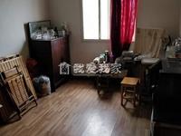 新出 急卖通济新村顶复 博小 北郊可用 看房方便 可谈 满五唯一