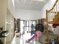位置决定了价格 层高6.6米挑高空中别墅精装修复式 仅此一套