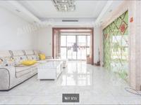 吾悦广场旁 星河国际 精装大四房 急降10万 单价17500