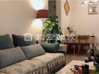 玉兰广场春晓苑 精装舒适两房 实小本部 满两年 配套齐全