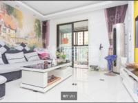吾悦广场 精装三房 满二 实小本部 单价仅16500 品牌家电齐全 业主诚心出售
