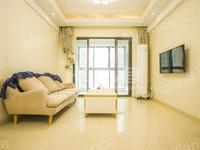 星河国际三期,精装修两房公寓,小清新风格,品质好房,性价比高,配套设施齐全