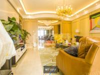 新城帝景豪装5室2厅3卫265平房东急售 价格可谈