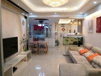博小+北郊双学QU青山湾精装2房东西全拎包住满5随时看房