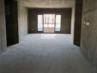 急售金地天际大平层 毛坯4房 中上层 前排无遮 超便宜仅一套