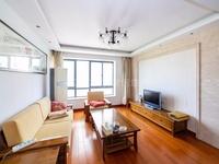国泰新都 24中學区房 學区空置中高层 房屋精装修保养非常好