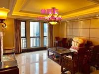 市中 心二院旁五星 级平层大宅巨凝金水岸208平豪华装修大3