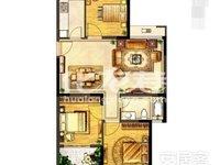大明蓝山湖25楼3室1卫毛坯满2年税少125万诚售