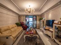 龙湖龙誉城对面新城香悦半岛 豪装 四室两厅 全天采光 楼层佳 看房方便
